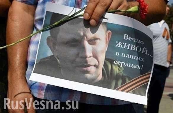 В Донецке 200 тысяч человек пришли проводить Захарченко в последний путь | Русская весна