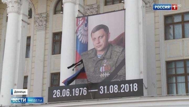 Убийство Захарченко: диверсантам укрохунты развязали языки