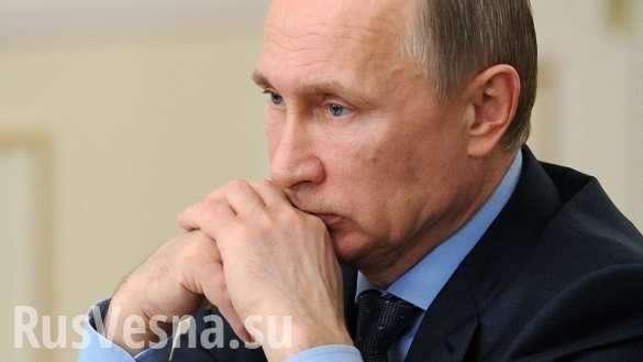 Путин выслал спецгруппу дляпоиска убийц Захарченко — СМИ | Русская весна