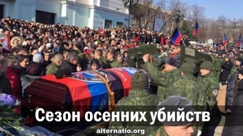 Выборы президента Украины 2019. Вальцман прогневил Ротшильдов