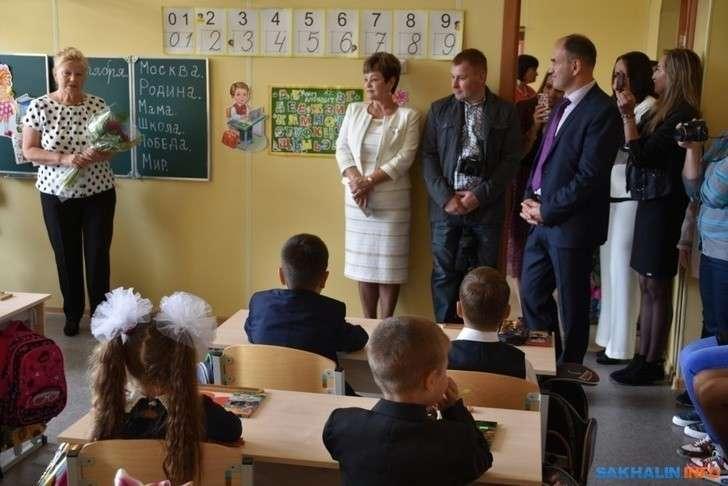 НаШикотане открылась новая школа
