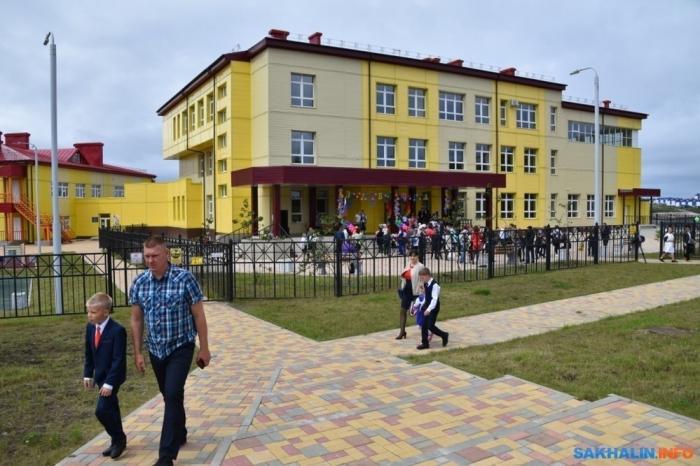 Курильские острова. На о.Шикотан открылась новая школа