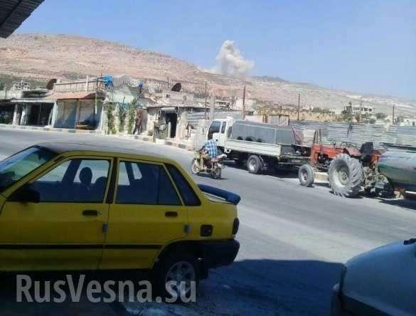 Сирия. В провинции Идлиб ВКС РФ начали наносить мощные удары по американским наёмникам | Русская весна