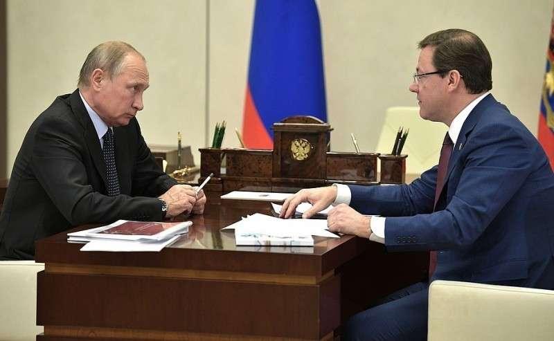 Свременно исполняющим обязанности губернатора Самарской области Дмитрием Азаровым.