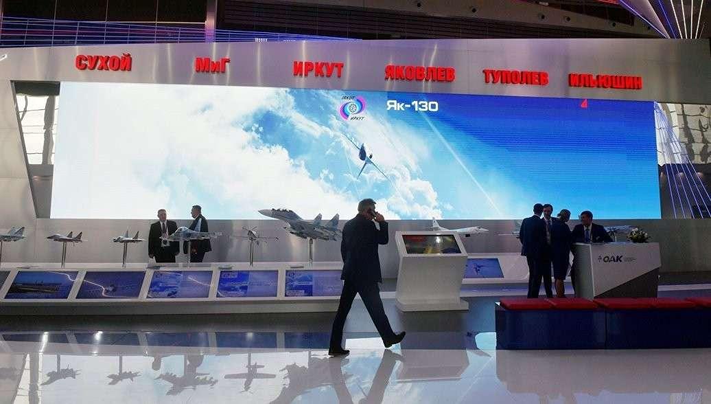 «Туполев» рассказал о характеристиках и цене нового российского сверхзвукового лайнера