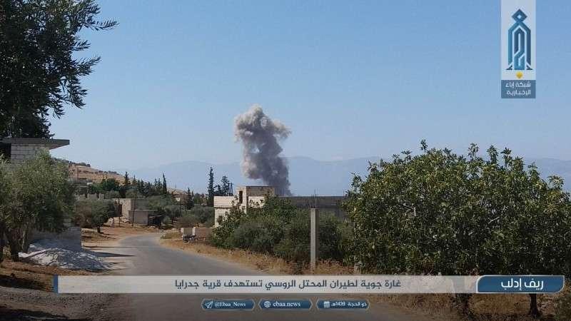 Короткий обзор ситуации по Сирии на 04.09.2018
