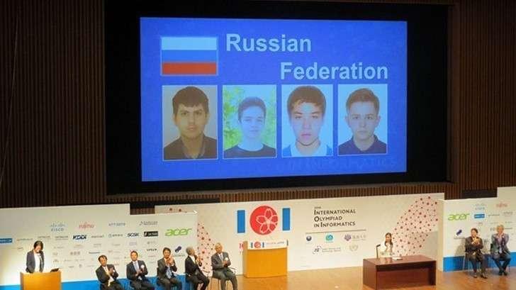 Российские школьники завоевали четыре медали намеждународной олимпиаде поинформатике