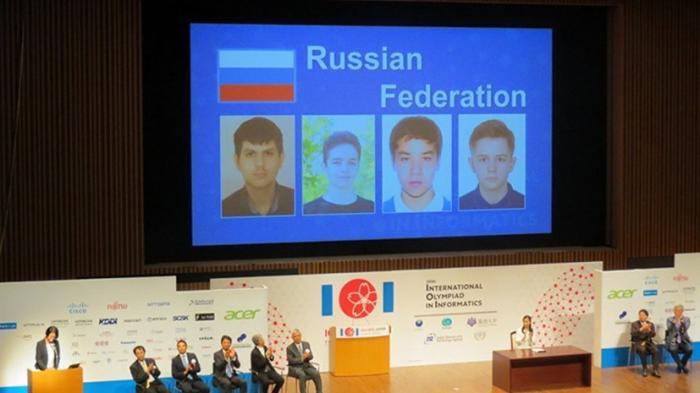Школьники из России завоевали четыре медали на международной олимпиаде по информатике