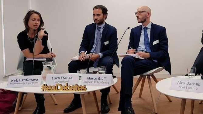 EurActive: Еврокомиссия готовится к