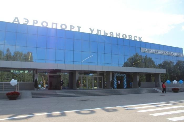 ВУльяновской области после реконструкции открылся международный аэропорт