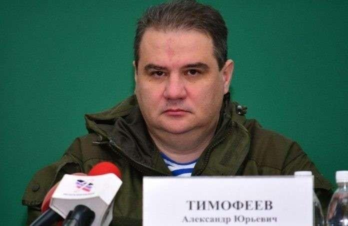 Соратники убитого в Донецке Александра Захарченко покинули ДНР