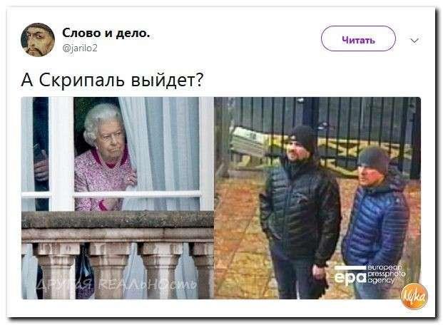 Юмор против паразитов: Тереза Мэй обвинила Путина в работе на Кремль