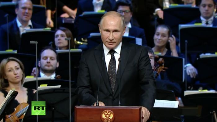 Владимир Путин принял участие в открытии концертного зала «Зарядье» в Москве