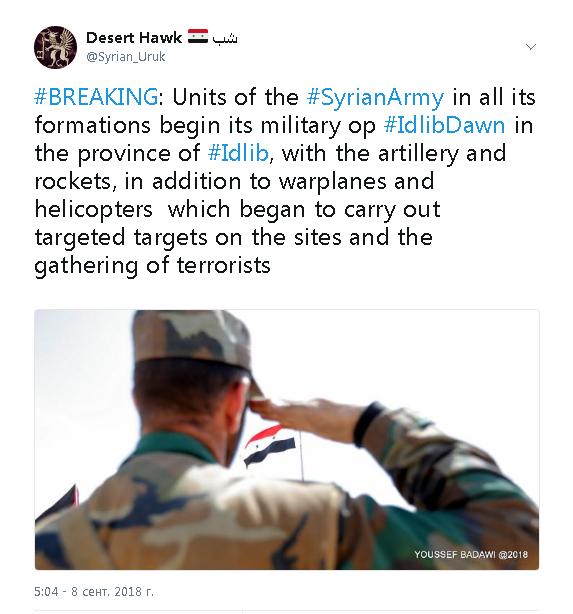 Сирия. В Идлибе началась финальная битва