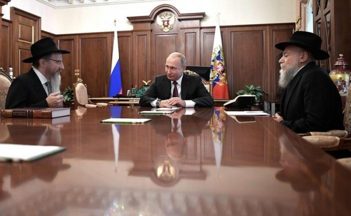 Владимир Путин встретился с главным раввином РФ и президентом Федерации еврейских общин