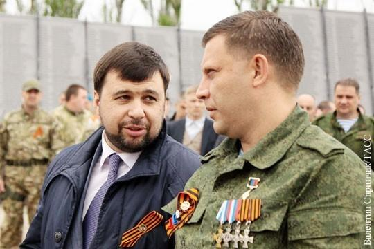Стало понятно, кто возглавит ДНР после Александра Захарченко