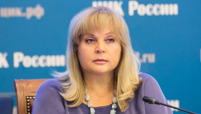 Глава ЦИК Элла Памфилова рассказала о результатах единого дня голосования