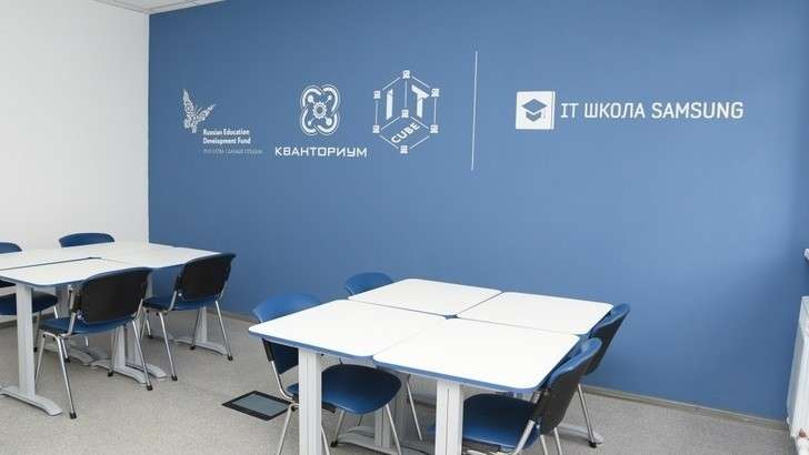 ВВологде открыли первый вРоссии центр IT-творчества