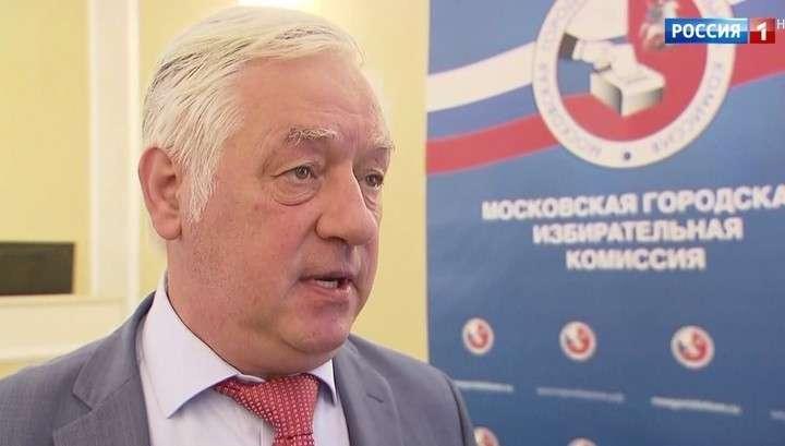 Мосгоризбирком объявил победителя на выборах мэра Москвы