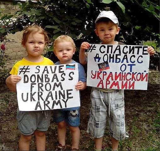 ОБСЕ: украинские военные на Донбассе насиловали детей