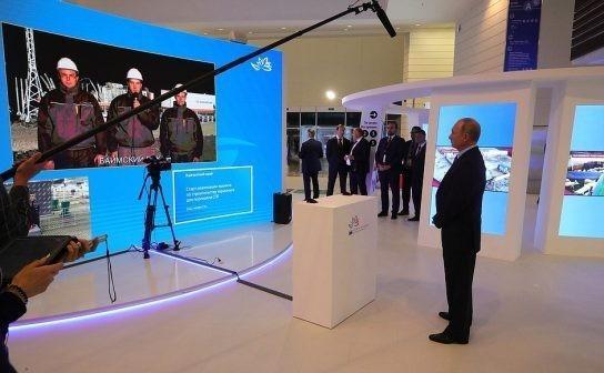 Президент Владимир Путин запустил Баимский ГОК на Чукотке