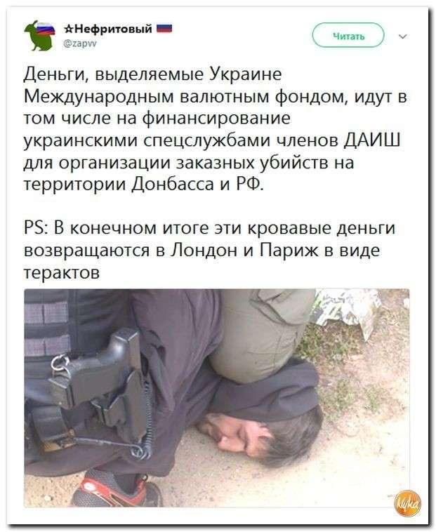 Юмор против паразитов: украинцы ждали, что нападёт Путин, а напал Жириновский