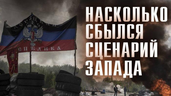 Государственный переворот в ДНР: причины и возможные последствия убийства Захарченко