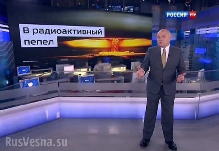 Дмитрий Киселёв: Россия выигрывает информационную войну у Запада