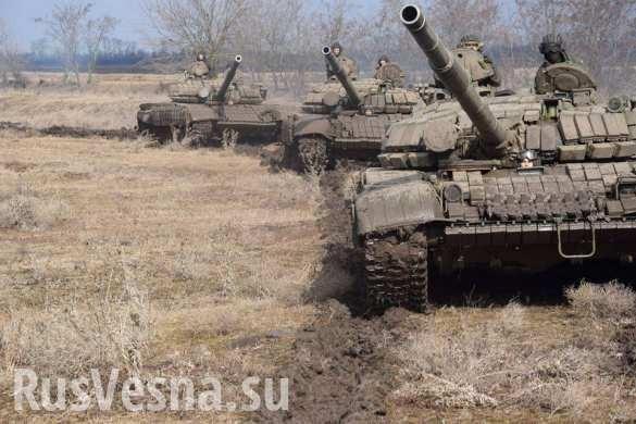 Украина заявила о переброске войск к Азовскому морю