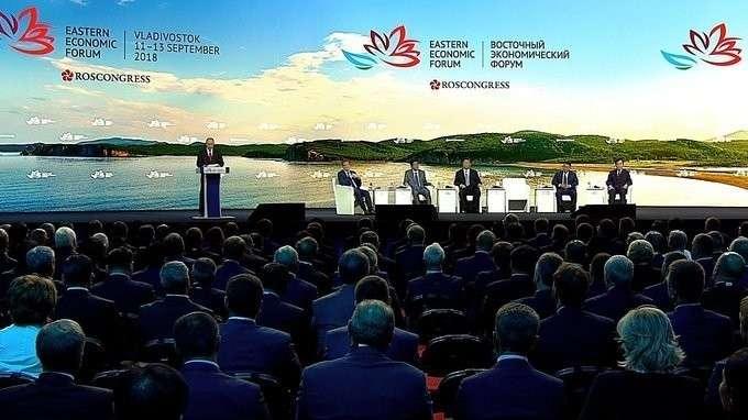 Выступление напленарном заседании Восточного экономического форума