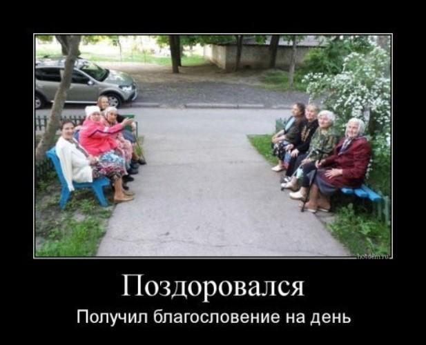 Бабушкины мудрые советы. Бабушка плохого не посоветует!