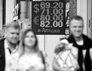 Мировой финансовый кризис: настало ли время продавать доллары?