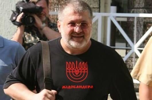 Суд Киева арестовал акции «дочек» ВЭБ, Сбербанка и ВТБ то иску жидобандеры Коломойского