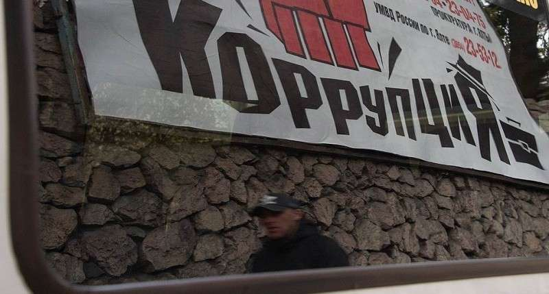 Мародёрство чиновников в прифронтовом Крыму тянет на приговор по законам военного времени