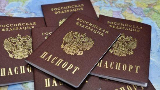 Всем русским выдавать паспорта в посольствах России за 2-3 месяца!