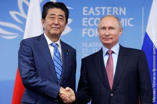 Что ответит Япония на революционное мирное предложение Владимира Путина