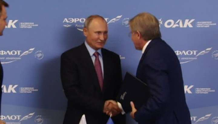 ВЭФ-2018: заключены соглашения почти на 3 трлн рублей