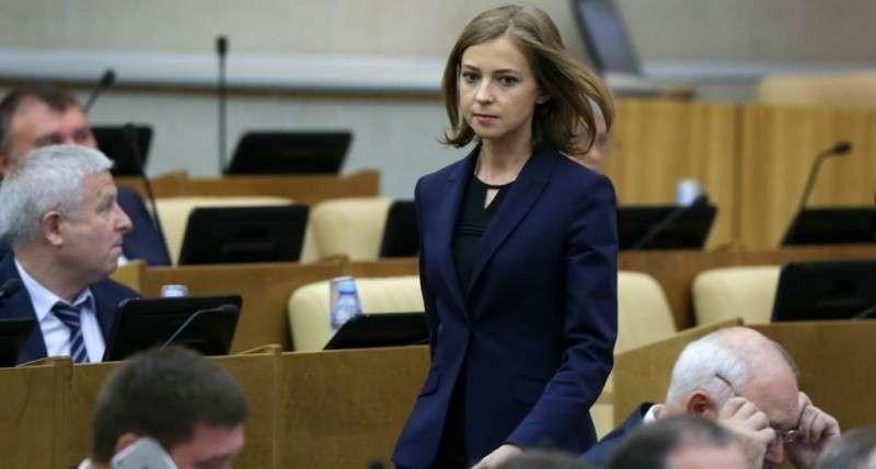 Госдума упразднила возглавляемую Поклонской комиссию по контролю за доходами депутатов