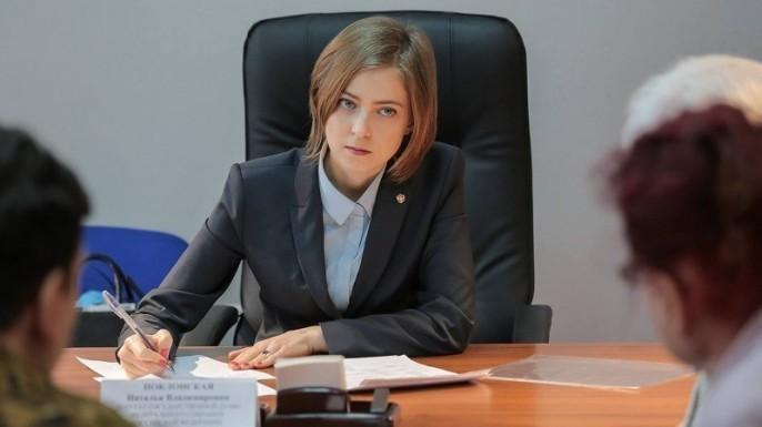Поклонская передаёт компромат в ФСБ и прокуратуру, а «Единороссы» спешат её обезвредить