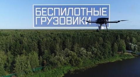 Полёт российского тяжёлого беспилотника «Альтаир» показали навидео