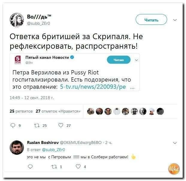 Юмор против паразитов: CNN подозревает Путина в связях с Россией
