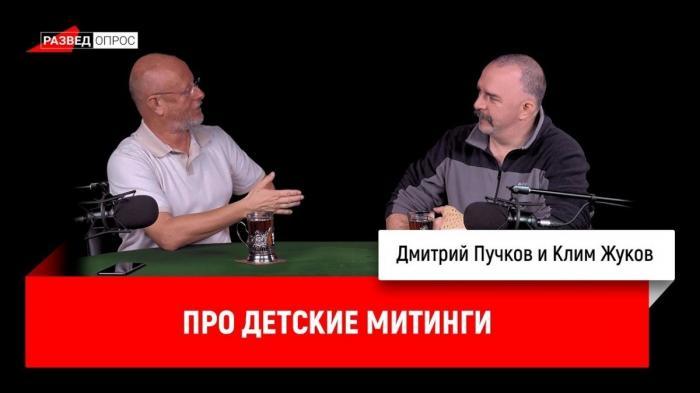 Как суровые реконструкторы сдержали хомячков Нвального