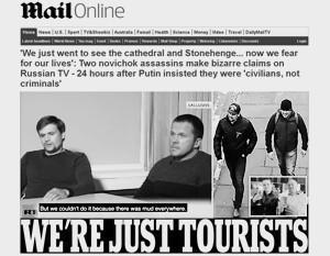 Британская пресса впала в ступор от интервью Петрова и Боширова