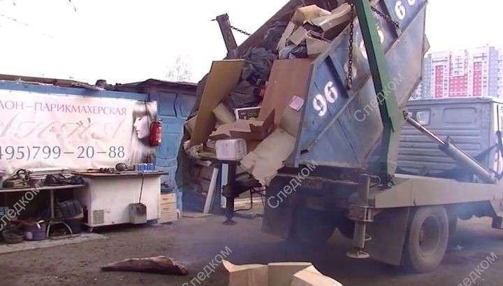 В Москве на мусоровозе развозили добытую браконьерами осетрину