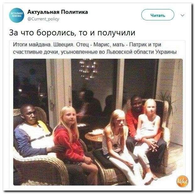 Юмор против паразитов: лучше быть в Англии ГРУшником, чем в России педерастом