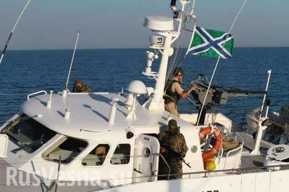 Русский сторожевой катер запугал украинских пограницов в Азовском море | Русская весна