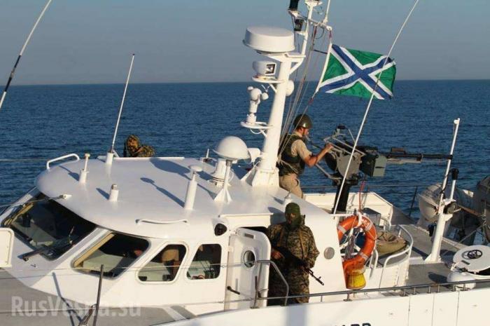 Русский сторожевой катер запугал украинских пограницов в Азовском море