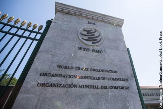 Масоны из G20 впервые достигли консенсуса по ВТО. Виноват Трамп