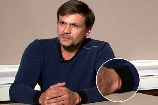 Боширов пришёл на интервью к Маргарите Симоньян с защитным амулетом?