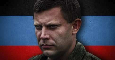 ДНР: к убийству Александра Захарченко причастны западные спецслужбы